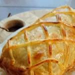 豚フィレ肉のパイ包みガラムマサラの香り