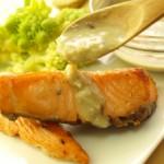 鮭と野菜のグリル クミン豆乳ディップ